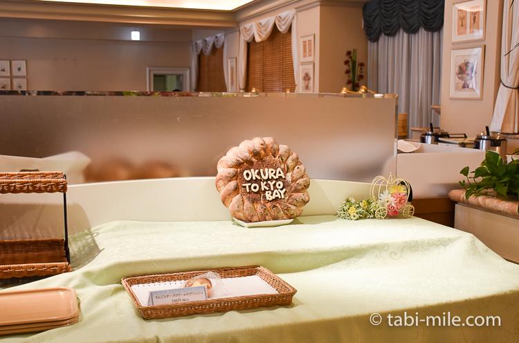 ホテルオークラ東京ベイ 売店 パン