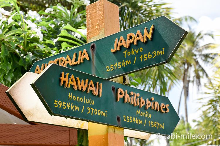 グアム旅行 ココパームガーデンビーチ 方角