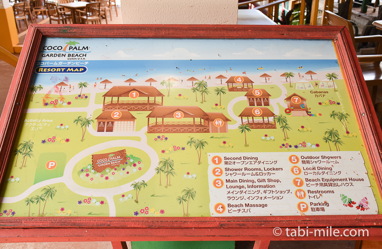 グアム旅行 ココパームガーデンビーチ 地図
