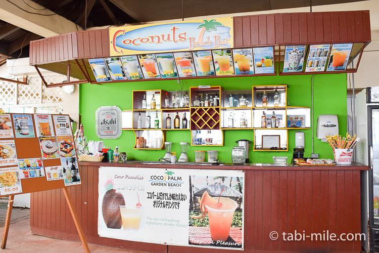 グアム旅行 ココパームガーデンビーチ 売店