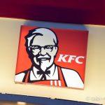 グアム ケンタッキー KFC