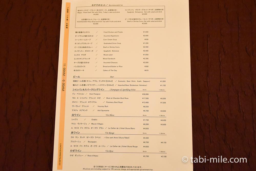 ホテルオークラ東京ベイ デラックスルーム ルームサービス2