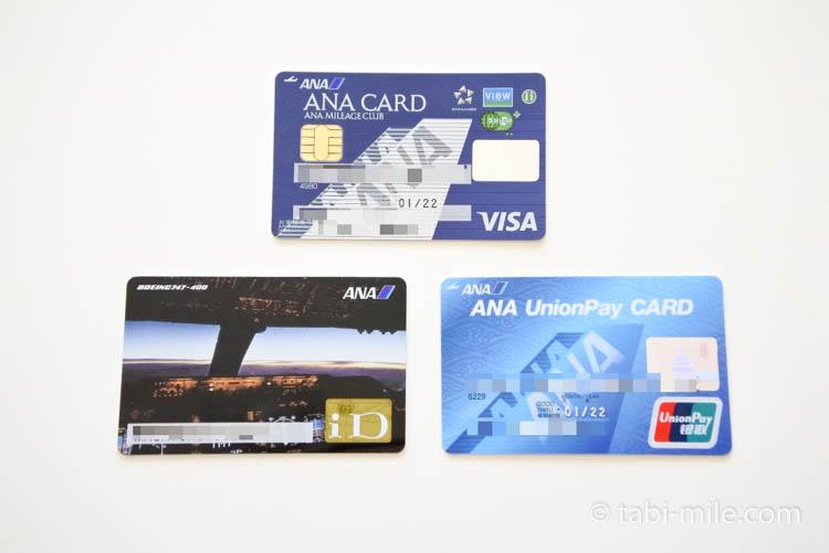 ANA VISA Suica カード到着07