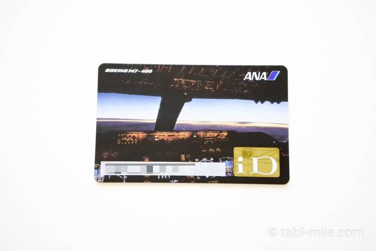 ANA VISA Suica カード到着06