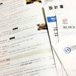 ダイナースクラブ保険コンサルティングサービス01