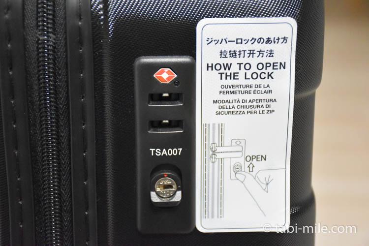キャリーバーの高さを自由に調節できるストッパー付きハードキャリー(33L)05