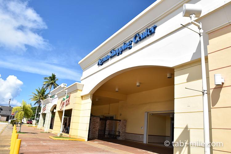 グアム ドライブ アガニアショッピングセンター