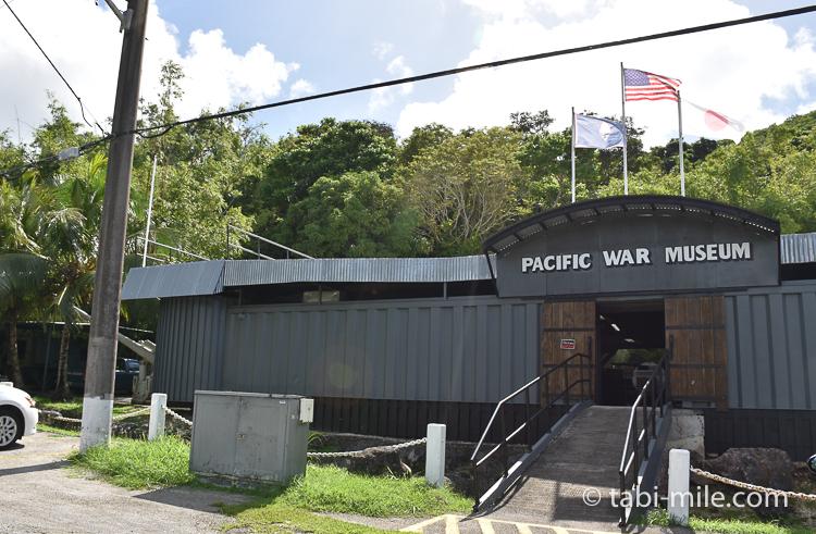 グアム ドライブ グアム太平洋戦争博物館1