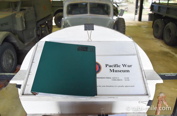 グアム ドライブ グアム太平洋戦争博物館5