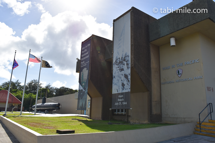 グアム ドライブ 太平洋国立歴史博物館