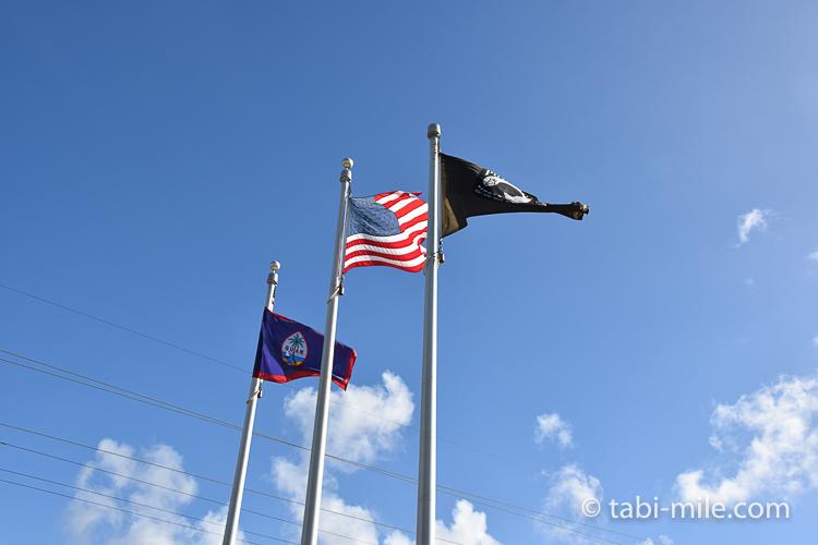 グアム ドライブ 太平洋国立歴史博物館 国旗