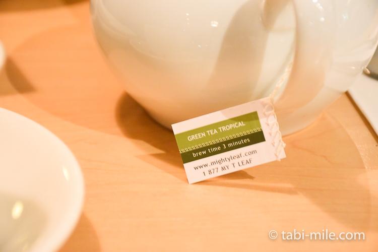 グアム プロア 緑茶3