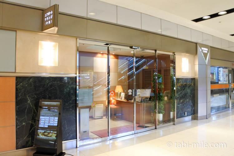 羽田空港第1ターミナルエアポートラウンジ(中央)01