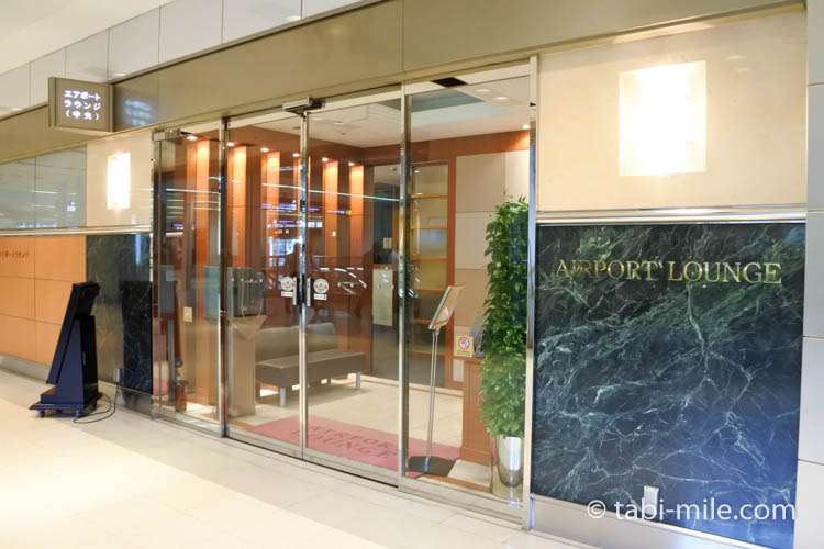 羽田空港第1ターミナルエアポートラウンジ(中央)03