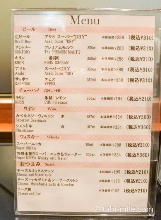 羽田空港第1ターミナルエアポートラウンジ(中央)14