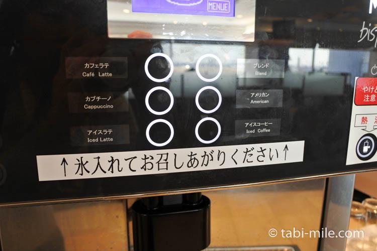 羽田空港第1ターミナル エアポートラウンジ(北)05