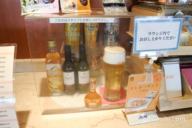 羽田空港第1ターミナル エアポートラウンジ(北)09