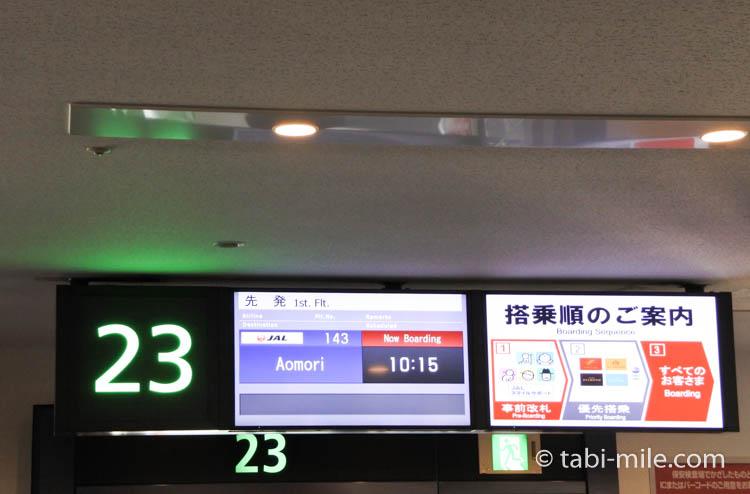 JAL国内線搭乗口