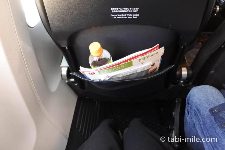 JAL国内線シートの広さ 女性