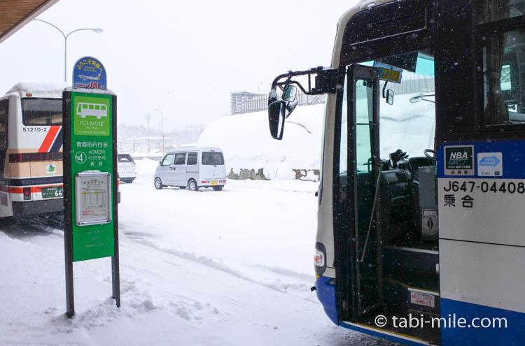 青森空港からのバス