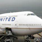 ユナイテッド航空 荷物を積むところ