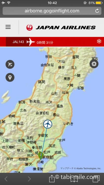 JAL機内Wi-Fi06