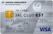 JAL CLUB EST券面画像