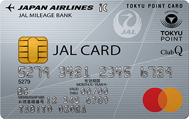 JALカード TOKYU POINT ClubQ MasterCard