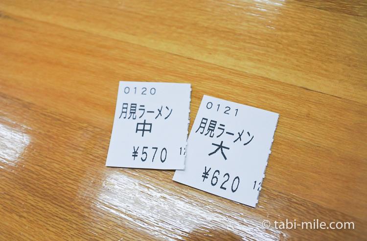 青森旅行 くどうラーメン 月見ラーメンチケット