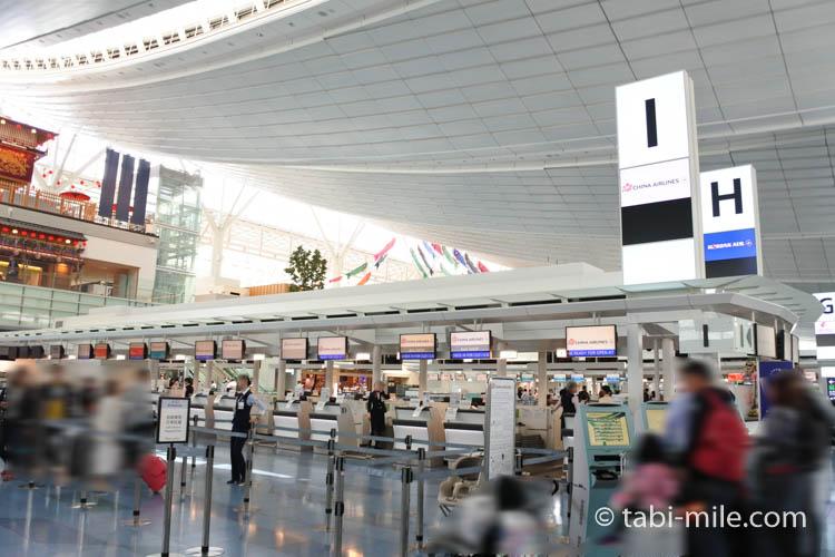 羽田空港国際線ターミナルチャイナエアラインチェックインカウンター