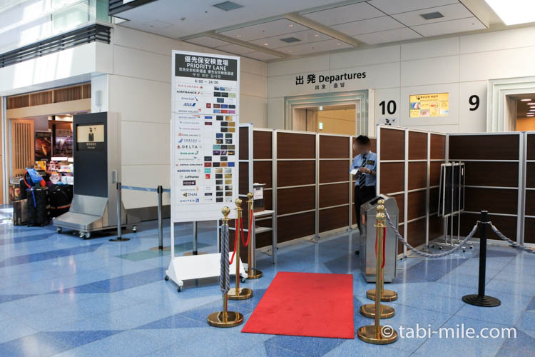 羽田空港国際線ターミナル優先セキュリティーレーン