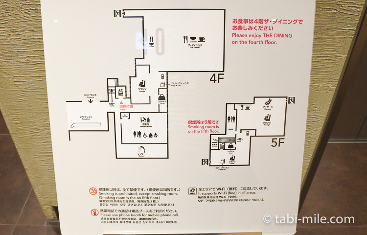 羽田空港国際線ターミナルサクララウンジ見取り図