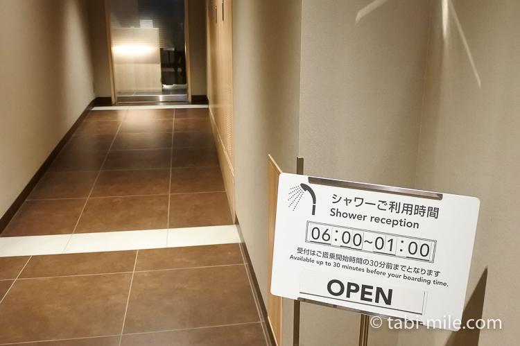 羽田空港国際線ターミナルサクララウンジシャワールーム