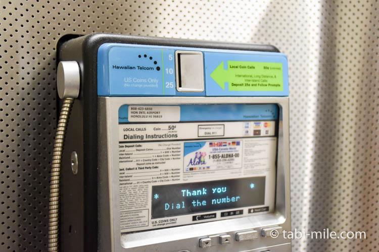 ホノルル空港公衆電話機アップ