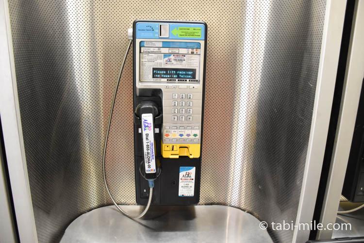 ホノルル空港公衆電話機