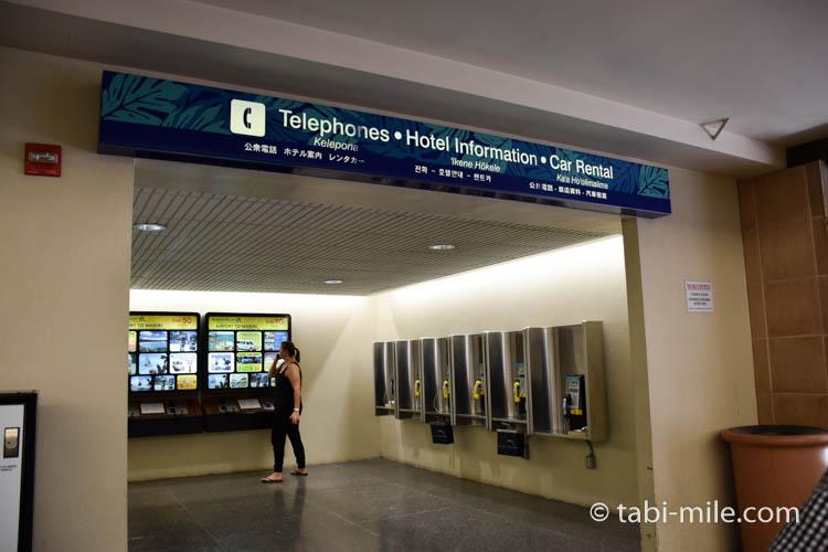 ホノルル空港公衆電話
