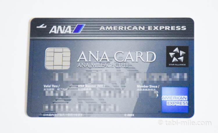 ANAアメックス 券面画像