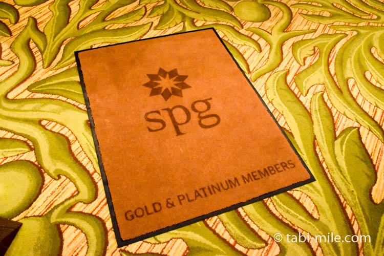SPGゴールド&プラチナ専用カウンター 絨毯