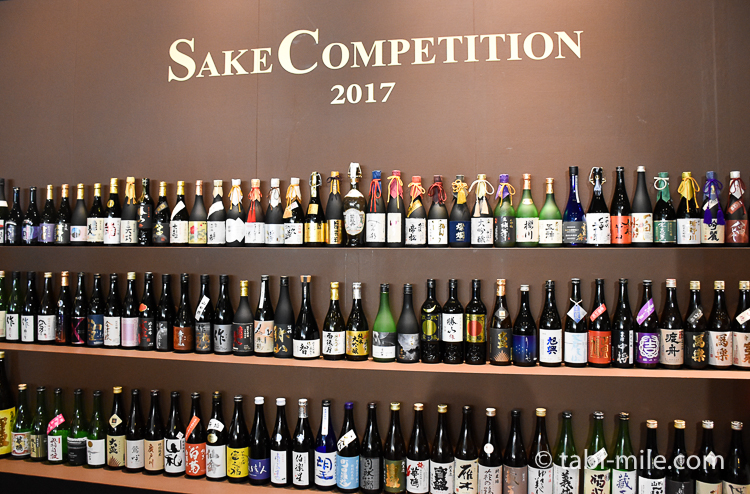 SAKE COMPETITION 2017 酒瓶
