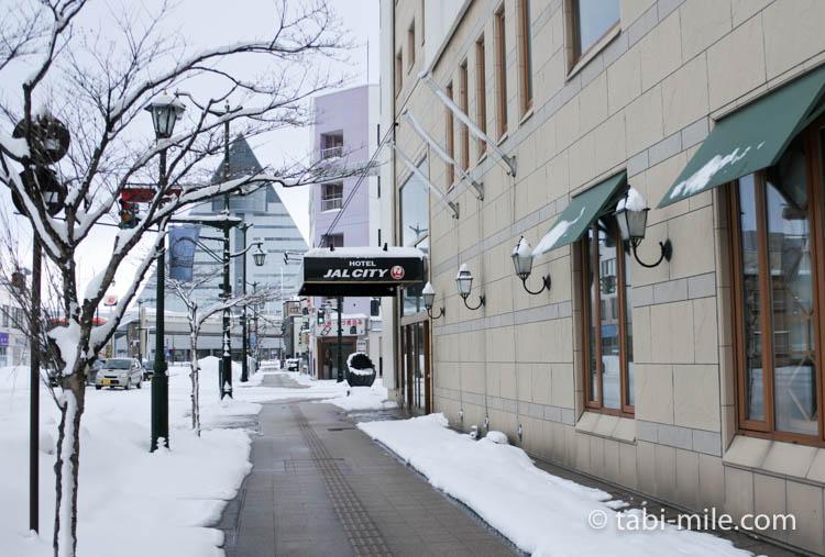 青森旅行 ホテルJALシティ青森 建物