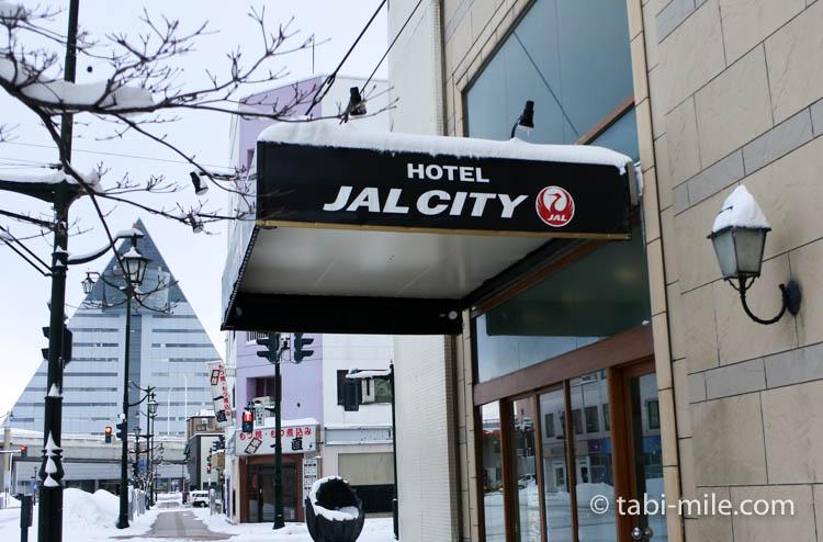 青森旅行 ホテルJALシティ青森 建物2