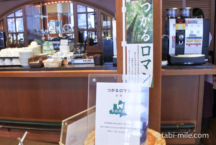 ホテルJALシティ青森 ラ・セーラ 朝食 ごはん 津軽ロマン