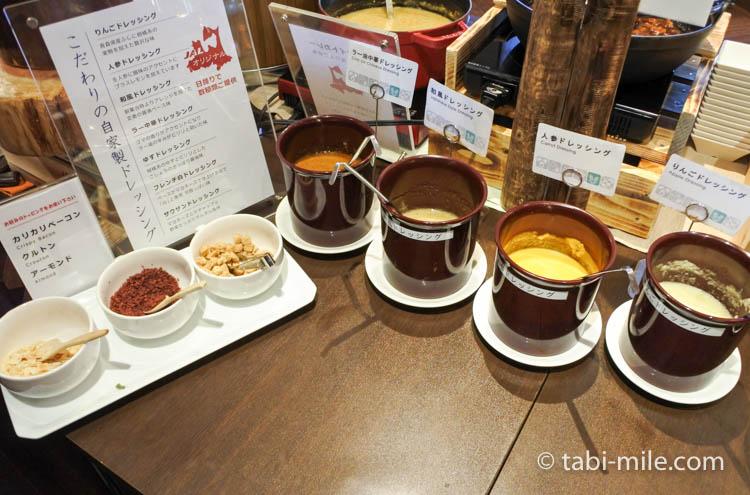 ホテルJALシティ青森 ラ・セーラ 朝食 ドレッシング