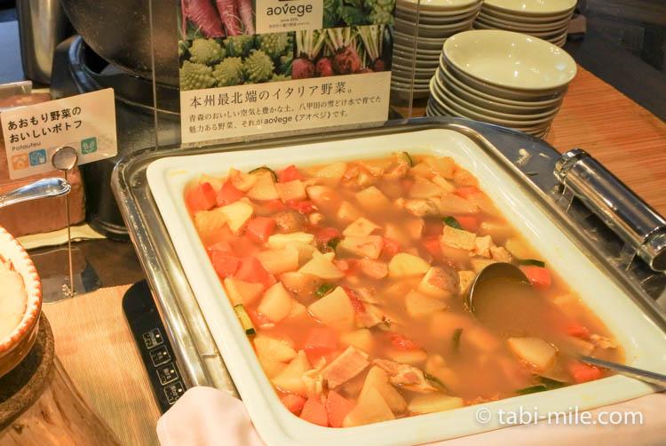 ホテルJALシティ青森 ラ・セーラ 朝食 りんごのグラタン