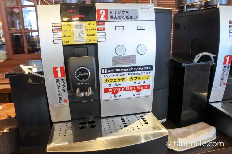 ホテルJALシティ青森 ラ・セーラ 朝食 コーヒー