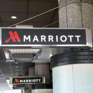 マリオット ロゴ