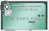 アメックスビジネスグリーン券面画像