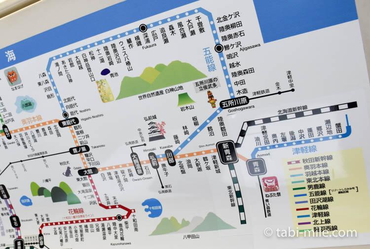 D青森旅行 弘前 電車 路線図