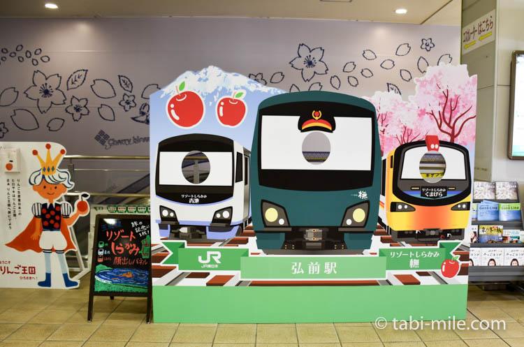 青森旅行 弘前駅 電車の模型