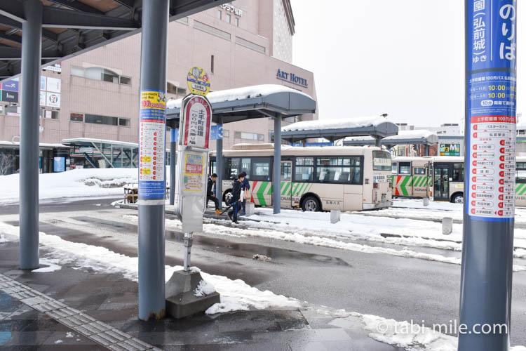 青森旅行 弘前駅 100円バス停